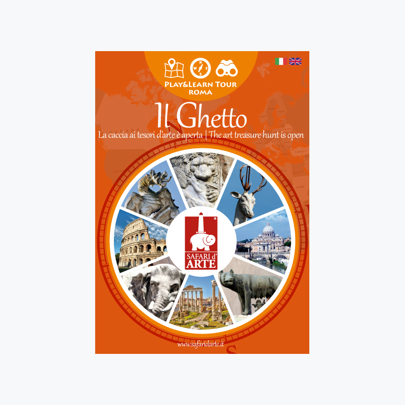 Rome Jewish Ghetto Travel Guide Book