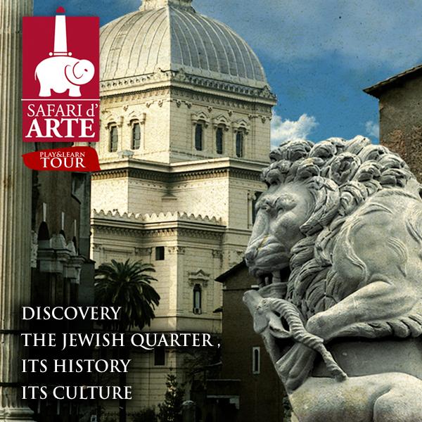 Rome Jewish Ghetto plus Jewish Museum CUSTOM MADE Tour