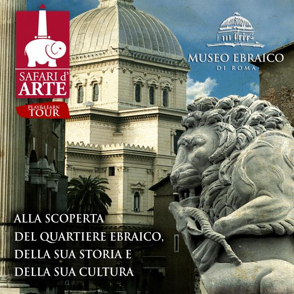 Roma Il Ghetto + Museo Ebraico GUIDED Tour Play&Learn
